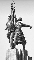 """The Worker and Collective Farm Girl"" statue"